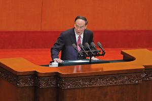 三中全會機構改革 國家監察委將由誰接掌