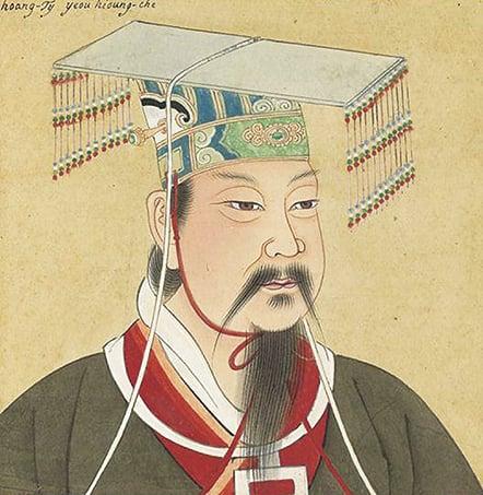 皇帝像。出自《Portraits de Chinois celebres》(歷代帝王聖賢名臣大儒遺像)。18世紀繪製。法國國家圖書館藏。(公有領域)