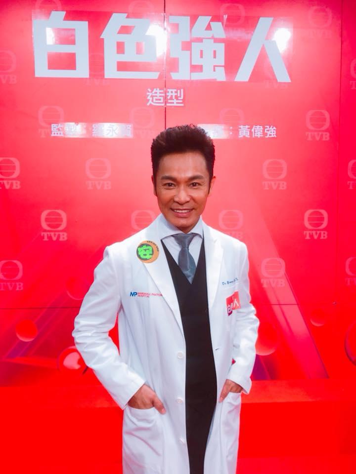 郭晉安為演醫生看手術片  唐詩詠怕血擔心暈倒