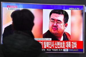 金正男被北韓用化武毒殺 美國宣佈新制裁