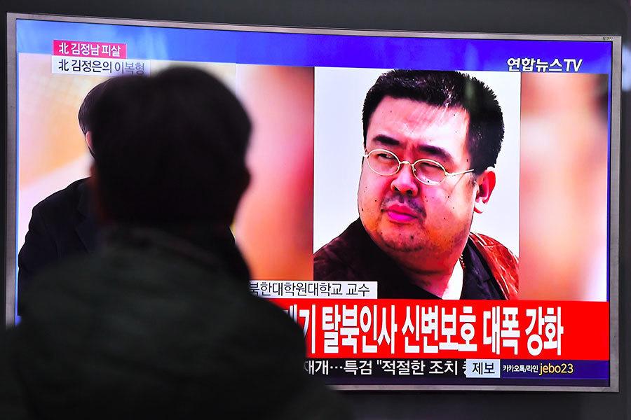首爾發現不明屍體 疑與北韓暗殺組織有關