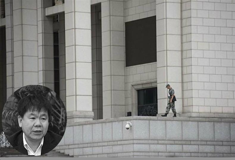收金條 涉賄選 遼寧廳官周連科獲刑17年