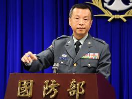 蔣中正靈柩被潑漆 台國防部譴責非理性行為