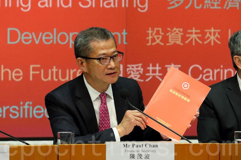 陳茂波昨日發表《2018至2019財政年度財政預算案》。(李逸/大紀元)