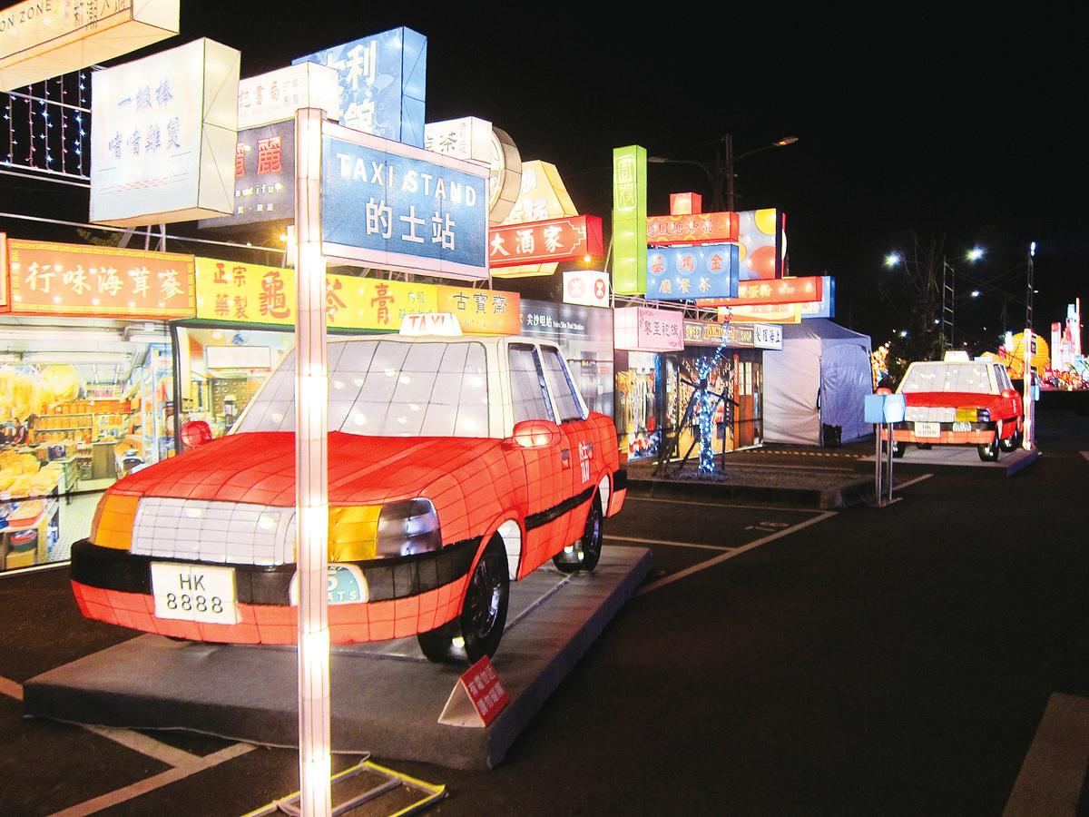 2018南投燈會現場熱鬧的香港街道區,推廣香港觀光。(張雅雲/大紀元)