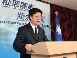 中共統戰推惠台措施 陸委會:密切關注