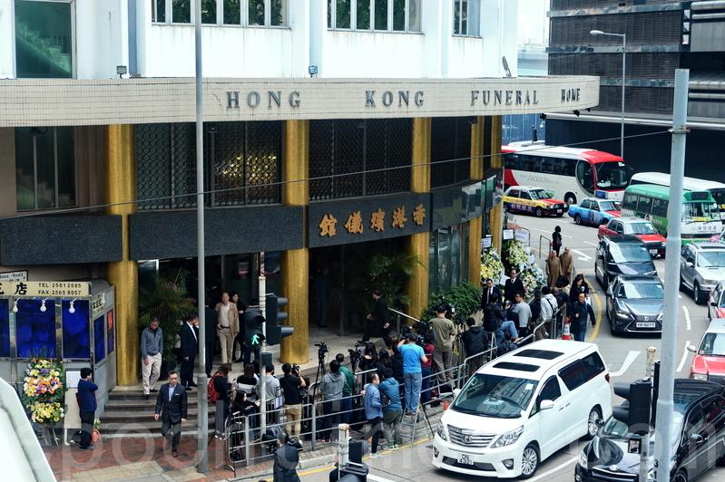 饒宗頤舉殯儀式在北角香港殯儀館舉行。(宋碧龍/大紀元)