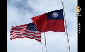 美參院通過台灣旅行法 台府盼提升台美關係