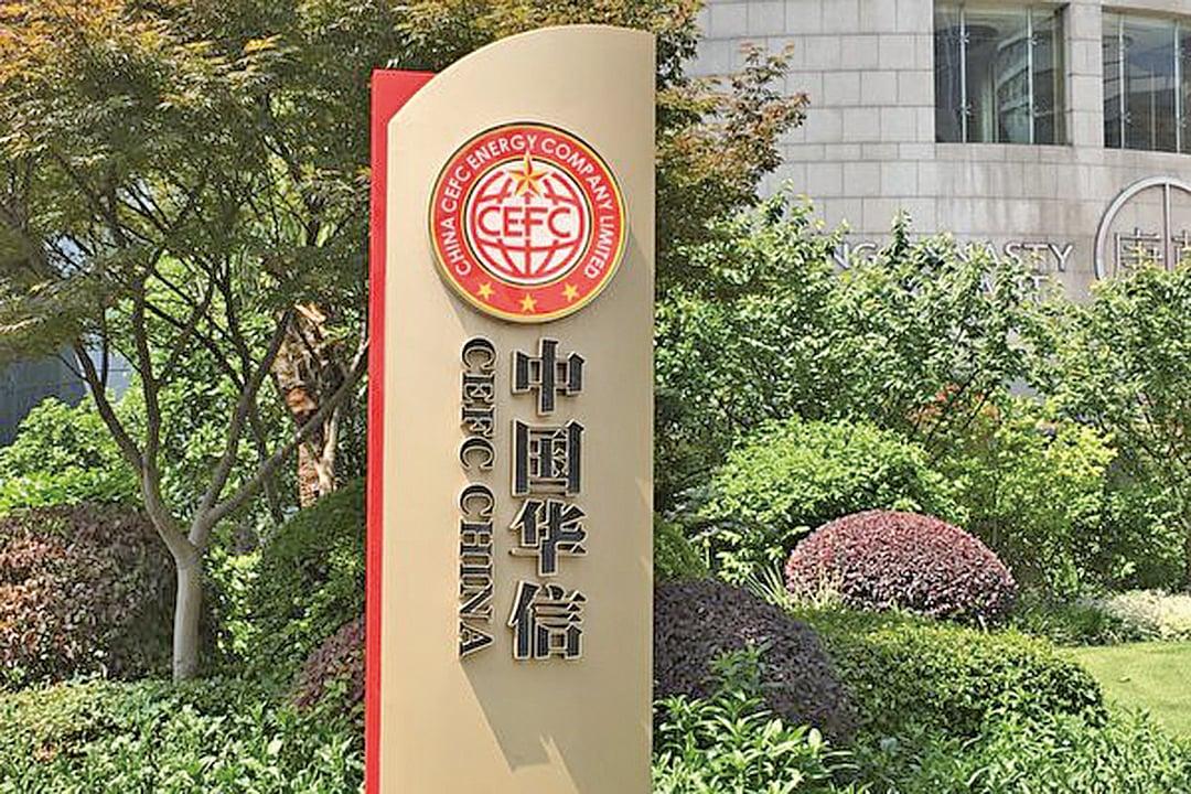 受中國華信能源有限公司董事局主席葉簡明被調查的消息影響,3月1日,中國華信旗下公司股票和債券雙雙大跌。(大紀元資料室)