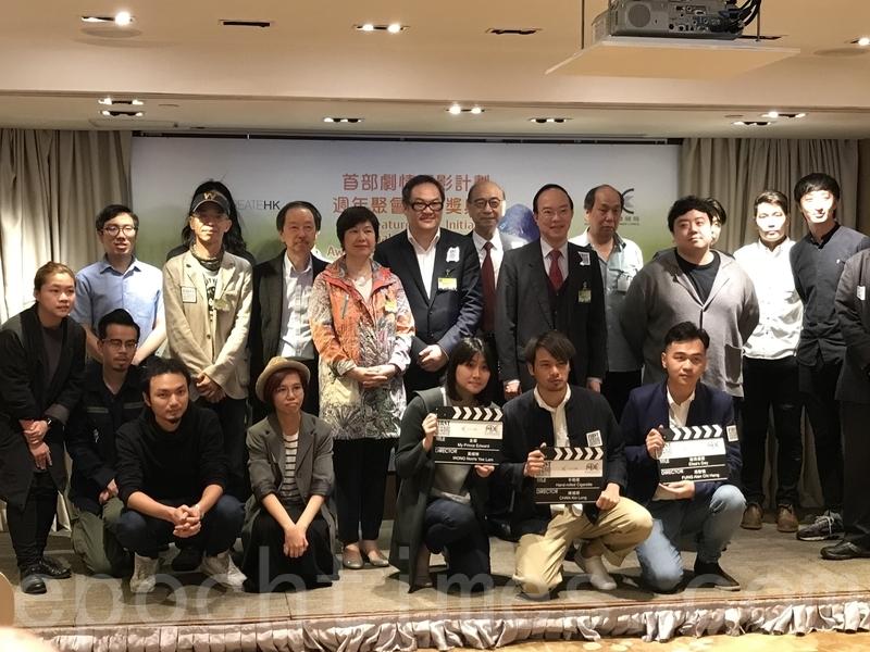 3位新晉導演團隊獲得第四屆「首部劇情電影計劃」大獎。(王文君/大紀元)