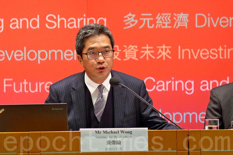 發展局局長黃偉綸表示,下年度將推出27幅住宅地,合共可提供約1.52萬個單位。(李逸/大紀元)