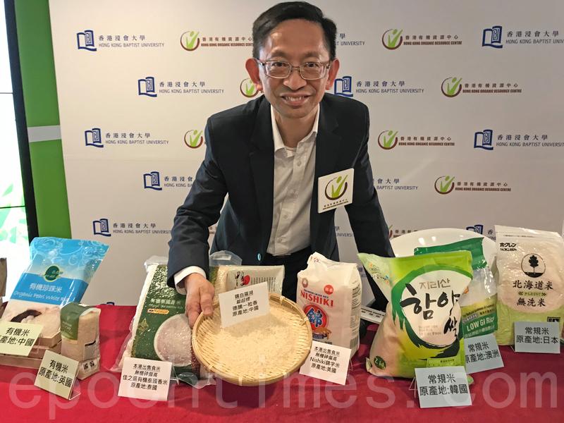 香港有機資源中心調查發現,26個食用米樣本被驗出無機砷含量超出歐盟和美國的嬰幼兒食米標準,小童日食3碗含量超標米飯有機會損害中樞神經。(王文君/大紀元)