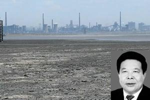市長書記被查後 烏蘭察布市常委楊國文落馬