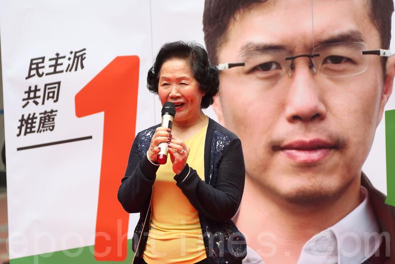 陳方安生呼籲全港市民3.11出來投票,支持民主派共同推薦的區諾軒,為香港人捍衛一國兩制、捍衛港人的生活方式、法治社會。(李逸/大紀元)