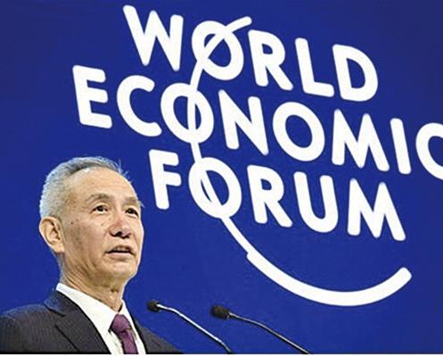 圖為劉鶴1月出席達沃斯世界經濟論壇。(FABRICE COFFRINI/AFP/Getty Images)