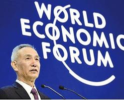 劉鶴訪美救火難阻貿易爭端