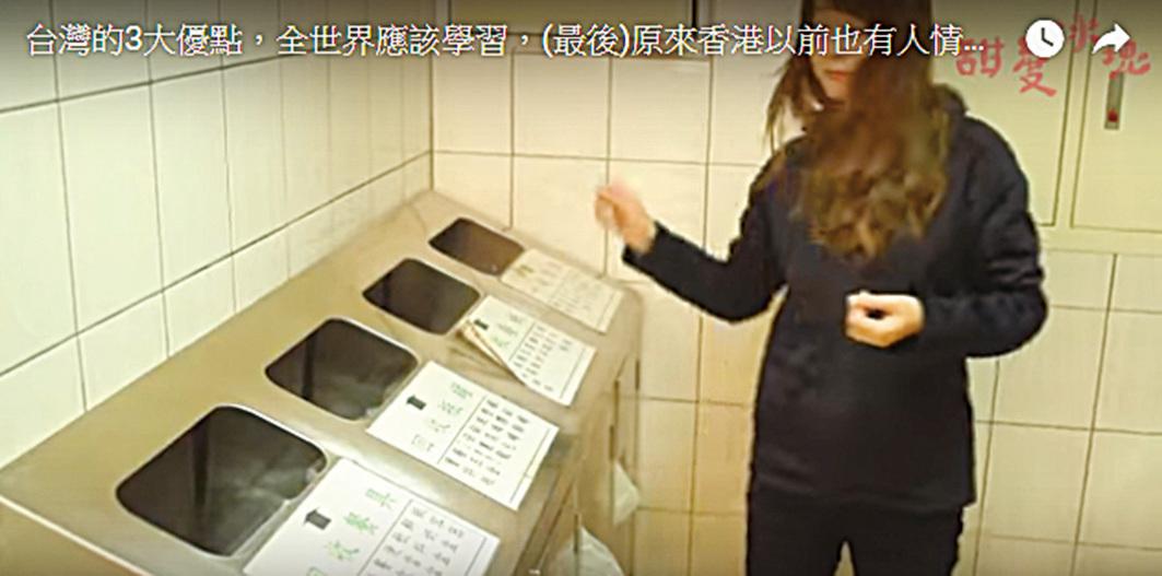 台灣垃圾回收分類很仔細,一杯飲料的吸管、薄膜和杯身都要放入不同的回收箱內。(Youtube短片截圖)