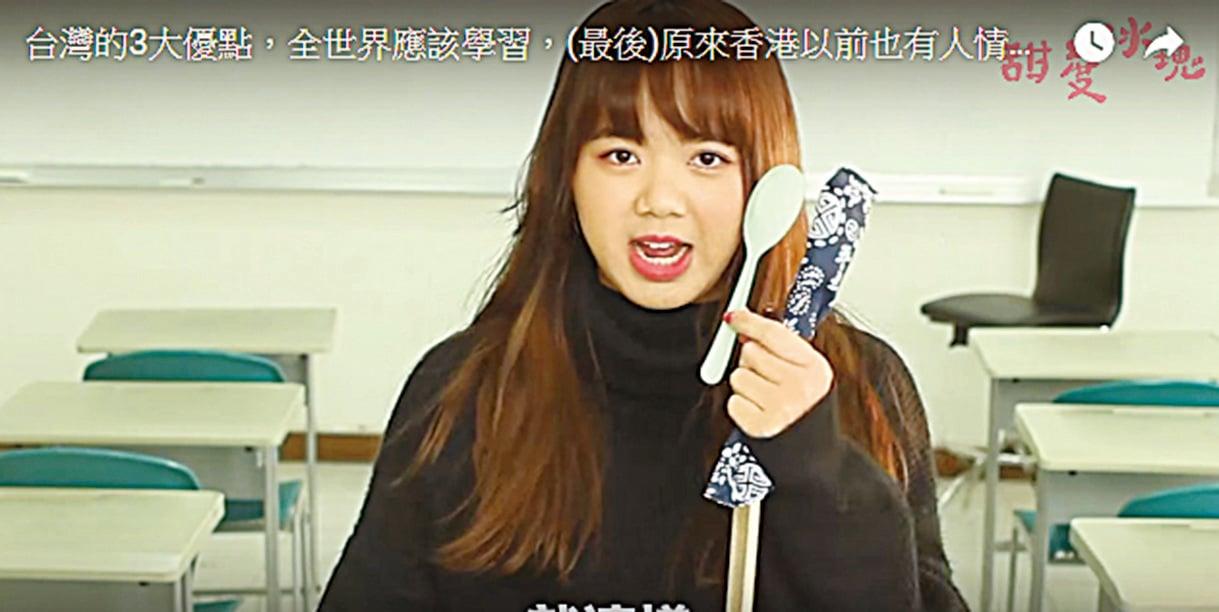 狄達說在台灣,很多年輕人出外用餐時,都自備環保餐具。(Youtube短片截圖)