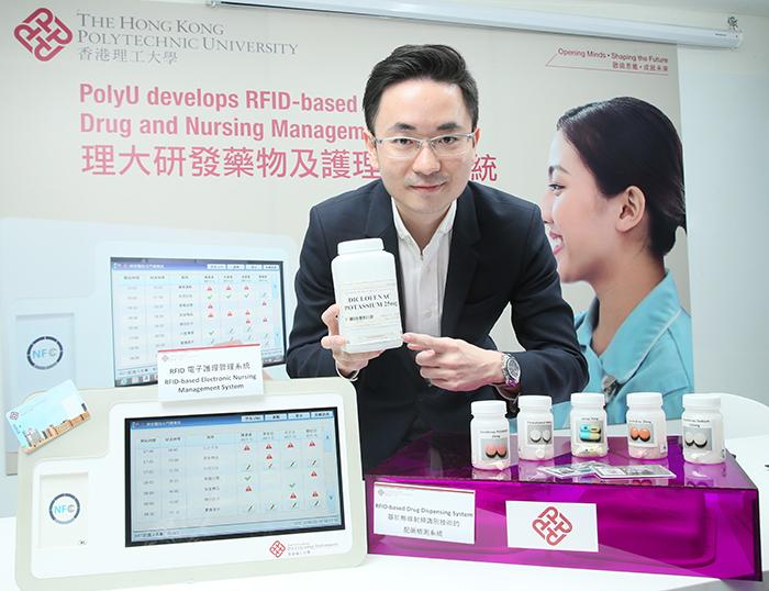 理大研發藥物系統減派錯藥機會