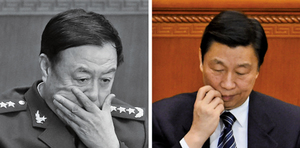 政協開幕 醜聞纏身的范長龍李源潮同時露面