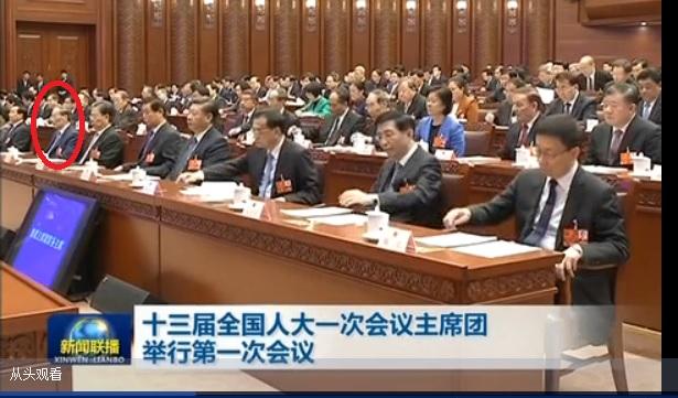 王岐山與習近平等六名政治局常委同排就座。(視像擷圖)