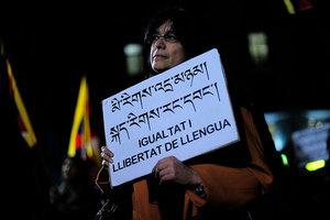 美設藏文為官方認可語言 學者:顯中共醜態