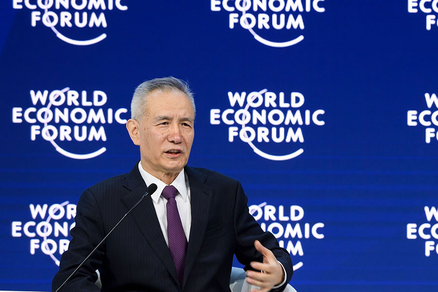 中共副總理劉鶴下周將訪美,與美方進行貿易談判。(FABRICE COFFRINI/AFP/Getty Images)