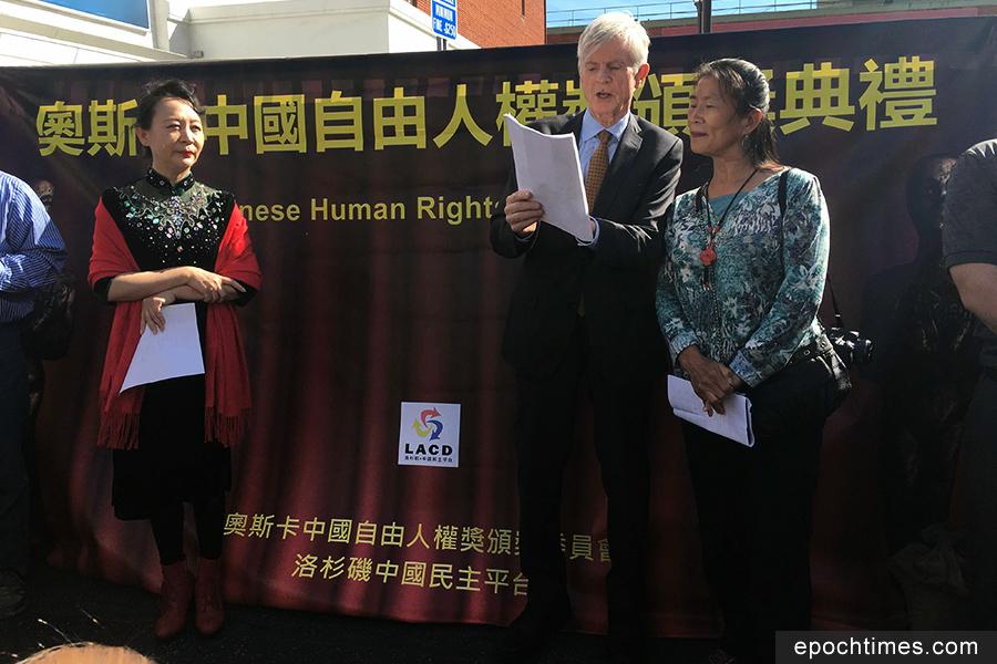 《血腥活摘》作者頒「奧斯卡自由人權獎」