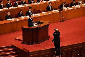 中共公佈修憲草案 刪除國家主席任期限制