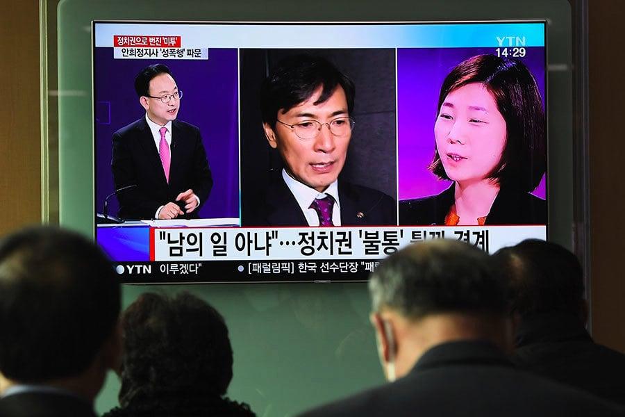 南韓熱門總統候選人涉性侵醜聞 輿論譁然