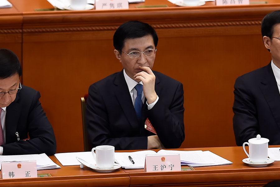 中共政治局常委王滬寧。(WANG ZHAO/AFP/Getty Images)