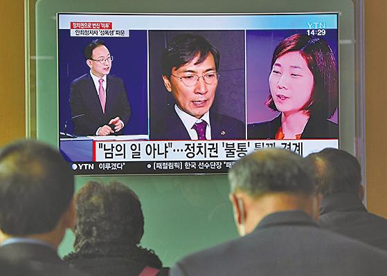 南韓熱門總統候選人 涉性侵醜聞 輿論譁然