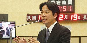 賴清德:中共「惠台」目的是併吞台灣