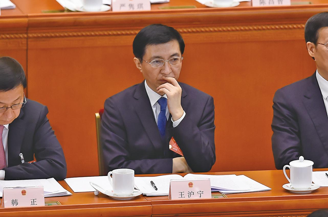 中共政治局常委、中央書記處常務書記王滬寧。(Getty Images)