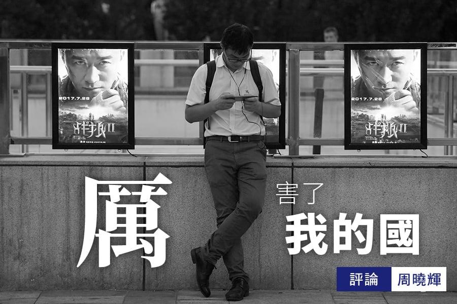 中共國家新聞出版廣電總局發通知稱,將在全國選擇5千個影廳組成「人民院線」放映洗腦的「主旋律」影片。圖為被認為是中共洗腦的宣傳電影《戰狼2》。(AFP PHOTO / Greg Baker)