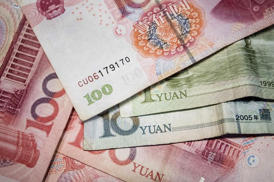 中共官方透露,扶貧官員挪用扶貧資金,貪污嚴重。(FRED DUFOUR/AFP/Getty Images)