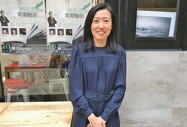 光華與香港國際電影節合作 推「雲外笑紅塵——林青霞」專題