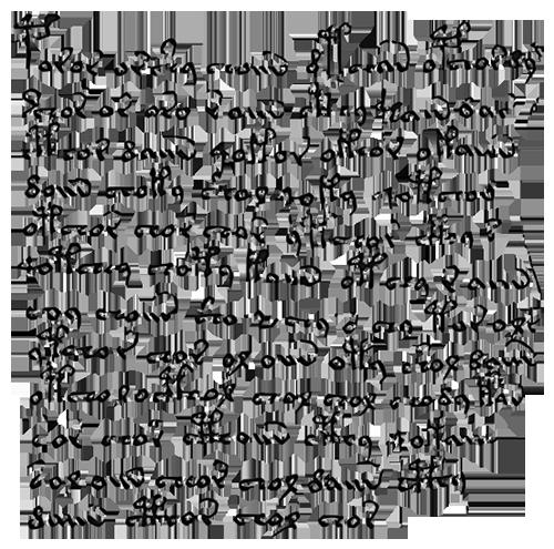沃尼奇手稿內的難解字體。(維基百科)