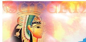 埃及豔後有高科技飾品?考古界驚人發現