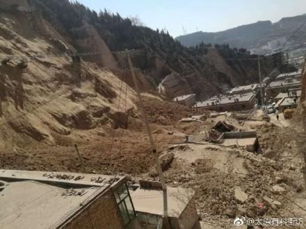 山西呂梁山崩 民房被埋道路被毀