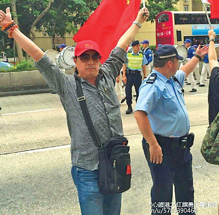 曹達明擔任召集人的紅色組織「同心護港」曾在2016年滋擾法輪功遊行。(網絡圖片)