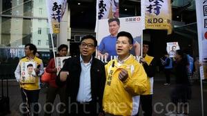 【3.11補選】建制動員空前 新界東范國威告急籲投票反DQ