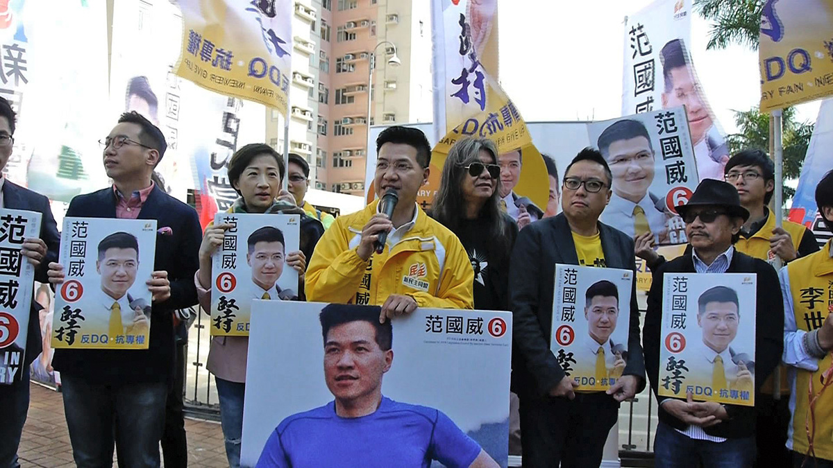 范國威下午3時半宣佈選情告急,呼籲選民支持民主派投票,向當局表明反DQ、抗專權的心聲。(李逸/大紀元)
