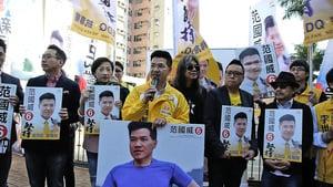 新東范國威告急籲投票反DQ