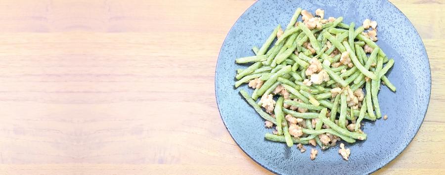 川菜家常菜乾煸四季豆