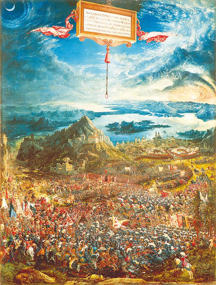 《亞歷山大之戰》(The Battle of Alexander at Issus)阿爾特多斐 (Albrecht Altdorfer)作品,現藏於德國慕尼黑美術館。