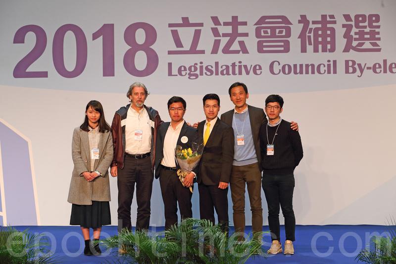 民主派在補選中取得新界東及港島區兩個議席。(李逸/大紀元)
