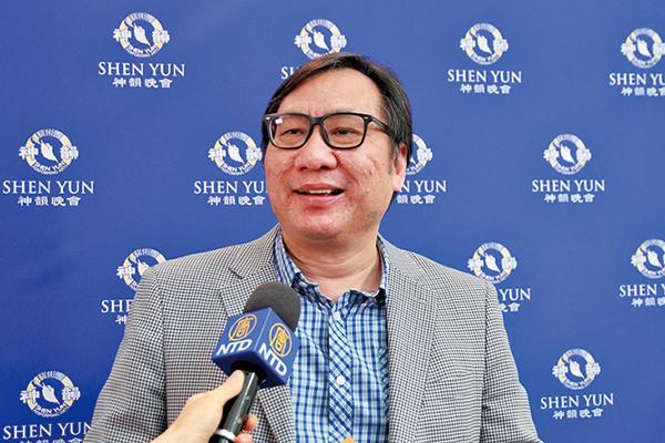 香港前區議員梁偉權指神韻把科技融合到傳統的舞蹈藝術上,非常精彩。(梁淑菁/大紀元)