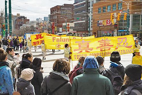 多倫多法輪功學員和民眾在Clarence Park集合,舉行「聲援近三億人退出黨團隊」的大遊行。(明慧網)