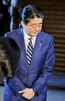 日本首相安倍晉三聲望受挫